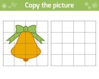 Kopieer het beeld, Kerstmisklok vector illustratie