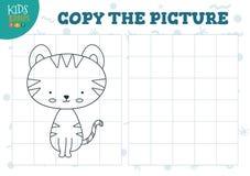 Kopienbild durch Gittervektorillustration P?dagogisches Minispiel, Puzzlespiel f?r Vorschulkinder vektor abbildung