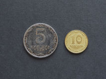Kopiyky coin from Ukraine. 10 and 5 kopiyky coin money UAH, currency of Ukraine Stock Photos