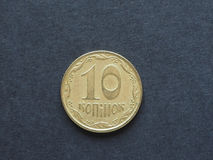 Kopiyky coin from Ukraine. 10 kopiyky coin money UAH, currency of Ukraine Royalty Free Stock Photos