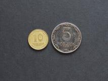 Kopiyky-Münzen von Ukraine Stockfotografie
