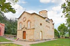 Koporin kloster i Velika Plana, Serbien Arkivbilder