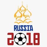 Kopp 2018 för Ryssland fotbollord Royaltyfria Bilder