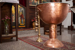 Kopparmagasin för bulgarian ortodox döpa ceremoni Arkivbilder