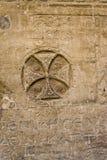 koptyjski krzyż Obrazy Royalty Free