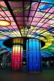 Kopuła światło w Formosa bulwaru staci, Kaohsiung miasto, Tajwan Obrazy Stock