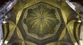 Kopuła i szczegóły w Mezquita, cordoba Obrazy Royalty Free
