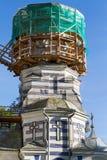 Kopuła kościół w rusztować round kształt Obrazy Royalty Free