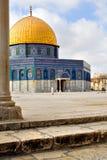 kopuła złoty meczetu Obraz Royalty Free