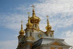 kopuły zdjęcie royalty free