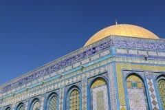 kopuły Jerusalem skała obraz royalty free