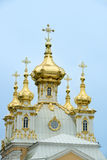 Kopuły kaplica Peterhof Zdjęcia Stock