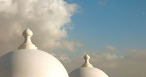 kopuła islamskiego white Fotografia Royalty Free