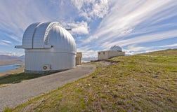 kopuł John góry obserwatorium Zdjęcie Royalty Free