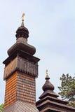 Kopuły katolika kościół Święty archanioł Michael, Ukraina Obraz Royalty Free
