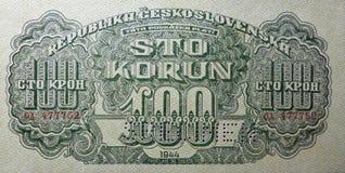 100 Korún in 1944 - Historisch bankbiljet Stock Foto's