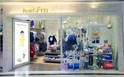 Kor Frn shop in hong kong Stock Image