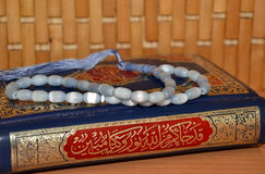 The Koran � the sacred book of Muslims. Stock Photography