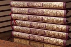 Koran - święta księga islam Zdjęcia Royalty Free