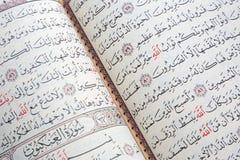 Koran, υπόβαθρο σελίδων ιερών βιβλίων μουσουλμάνων Στοκ Φωτογραφίες