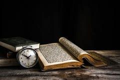 Koran - святая книга Muslims Стоковое фото RF