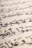 Koran. A part of muslim's koran stock photos