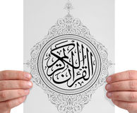 Koran Royalty Free Stock Photos