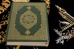 Koran. Islamic holy book, Koran or Qur`an stock images