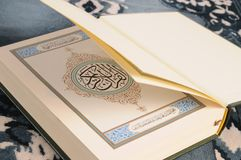 Koran. Islamic holy book, Koran or Qur`an royalty free stock images