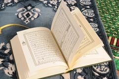 Koran. Islamic holy book, Koran or Qur`an royalty free stock photos