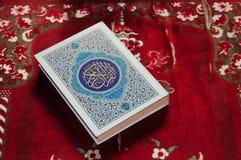 Koran. Stock Photo