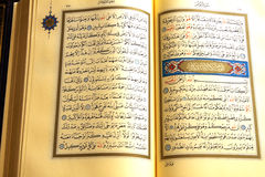 Koran. Detail of the Holy Koran royalty free stock photo