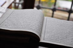 Koran Royalty Free Stock Images