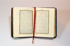 Koran. One modern copy of corano Stock Photo