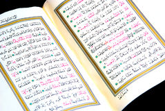 Koran. Or Al-Qur'an, is the central religious text of Islam Royalty Free Stock Images