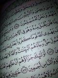 Koran obraz royalty free