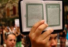 Koran Imagenes de archivo