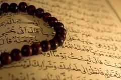 Koran Immagini Stock Libere da Diritti