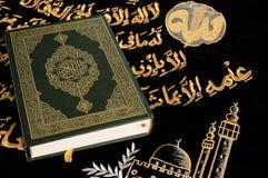 Koran auf Segeltuch Lizenzfreie Stockfotografie