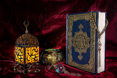 Koran. The Koran is the bible for Muslims royalty free stock photography