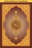 Koran Cover with floral ornament in Brown colour dominate Royalty Free Stock Photo