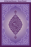 Koran Cover with floral ornament in Purple colour dominate stock photos