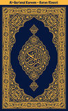 Koran Cover Royalty Free Stock Photo