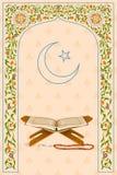 Koran de achtergrond op van Ramadan Kareem (Gelukkige Ramadan) vector illustratie