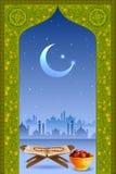 Koran in Eid Mubarak (Happy Eid) background Stock Image
