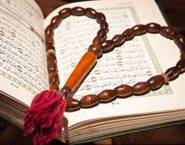 Koran, heilig boek royalty-vrije stock afbeelding
