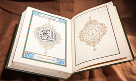 Koran, holy book Stock Image