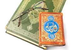 Koran, holy book Stock Photography