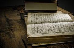Koran Stock Photos