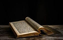 Koran - holy book of Muslims Royalty Free Stock Photo